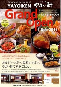 yayoiken japanese restaurant grand opening