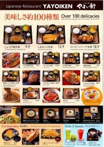 yayoiken japanese restaurant food variety