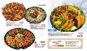 Meidiya Japanese supermarket Christmas promotions fried platter