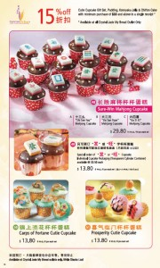 crystal jade chinese new year promotions cup cakes