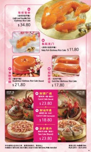 crystal jade chinese new year promotions fish nian gao