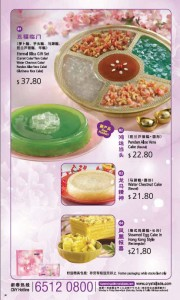 crystal jade chinese new year promotions nian gao