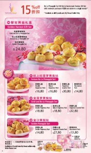 crystal jade chinese new year promotions pastry