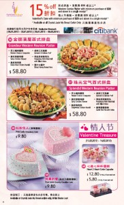 crystal jade chinese new year promotions platter