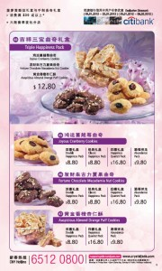 crystal jade chinese new year promotions snack