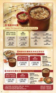 crystal jade chinese new year promotions soup