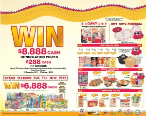 giant 8888 supermarket promotions