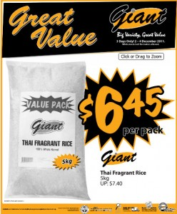 giant rice promotions