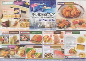hokkaido winter fair at takashimaya desserts & noodles