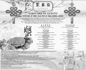 ju chun yuan chinese new year promotions