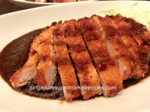 gogo curry chicken katsu curry rice