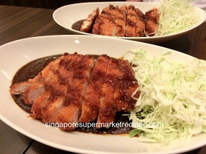 gogo curry pork katsu rice