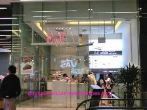 Ewf at Orchard Central Entrance