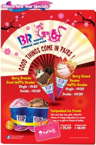 Baskin Robbins Happy Chinese New Year Promotions