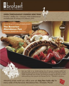 Brotzeit German Bier Bar & Restaurant Chinese New Year Menu