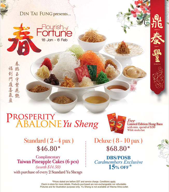 din tai fung is a chinese style restaurant marketing essay However, blake mycoskie, the ceo of toms shoes, have initiated this charity work for the shoeless countries, but eventually it ended in the twofold objective.
