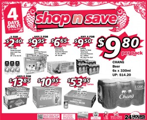 Shop N Save  Supermarket Promotions Chinese New Year Beverages