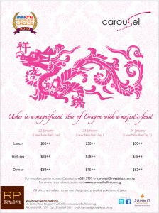 carousel chinese new year buffet pricing