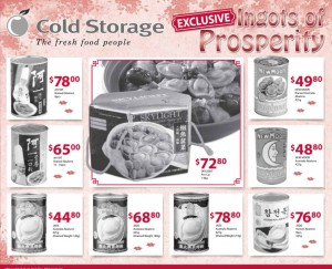 cold storage abalone  supermarket promotions