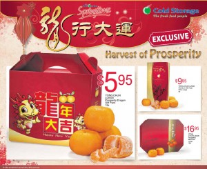 fairprice chinese new year mandarin promotions
