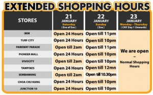 giant chinese new year operating hours