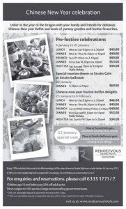 hotel rendezvous chinese new year buffet promotions