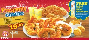 popeyes chinese new year prosperity combo promotions