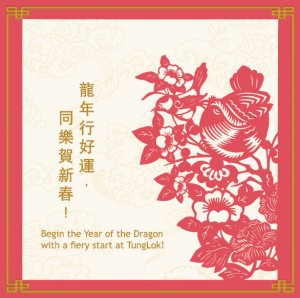 tung lok chinese new year promotions