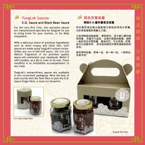 tung lok chinese new year promotions bean sauce
