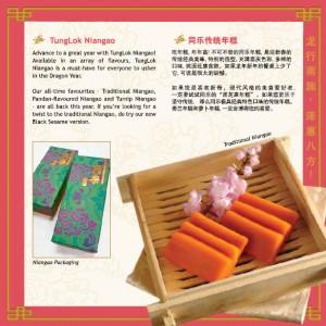 tung lok chinese new year promotions niangao