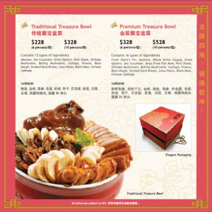 tung lok chinese new year promotions pen cai