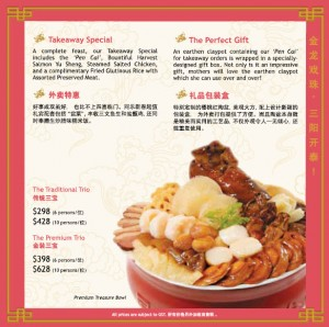 tung lok chinese new year promotions pen cai takeway special