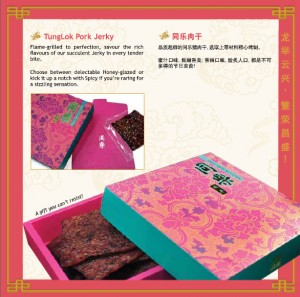 tung lok chinese new year promotions pork jerky