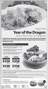 tung lok pen cai chinese new year promotions