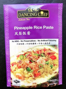 dancing chef pineapple fried rice