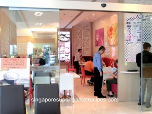 Chui Huay Lim Bistro Entrance