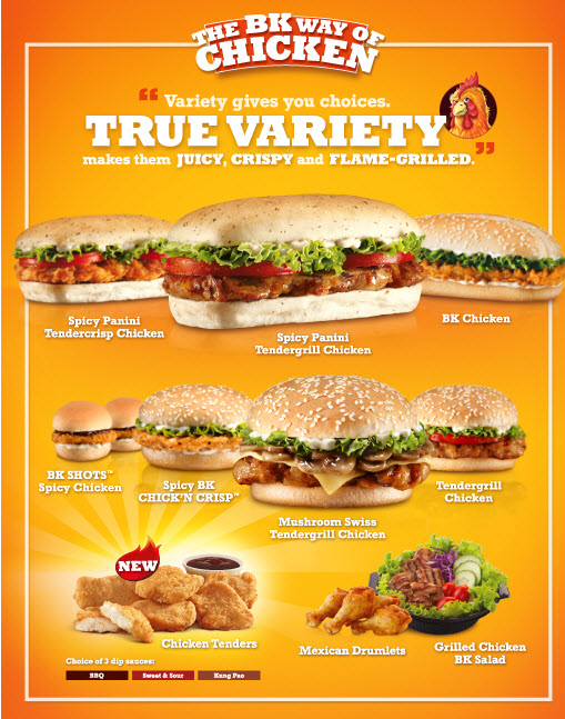 BK Way of Chicken Burger King Promotions