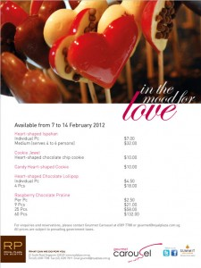 Carousel Valentine's Day  sweets and chocolates promotions