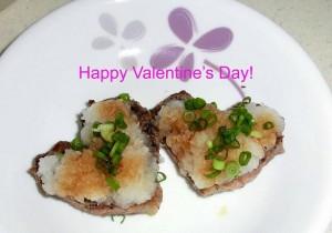 Heart Shape Grilled Steak