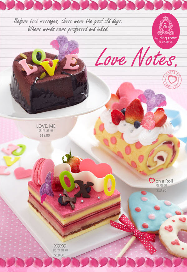 the icing room valentines day cake promotions