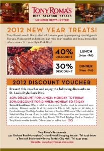 Tony Roma's 2012 New Year Treat
