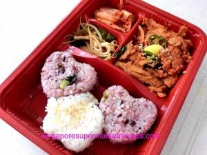 Valentine's Day Korean Bento from Isetan Scotts