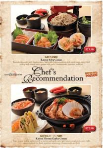 ichiban boshi chef recommendation promotions