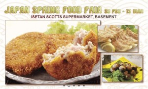 isetan spring japanese fine food fair