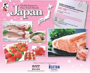 isetan spring japanese food fair