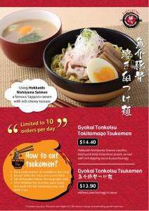 menichi tsukemen promotions