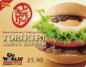 mos tobikiri wagyu burger
