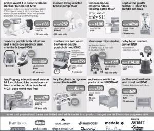 mothercare baby fair 2012 best buy
