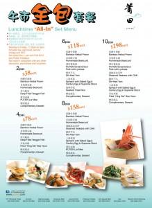 putien all in set menu