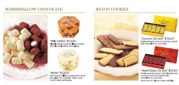 royce chocolate marshmallow and baton cookies